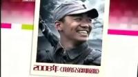 """娱乐快报:王宝强坎坷""""从军记"""" 坦言跟董存瑞很像"""