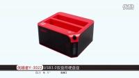 优越者USB3.0 2.5、3.5寸双盘位SATA硬盘底座盒克隆互拷移动硬盘盒