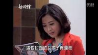 瑶婷-初相识-mv开头部分