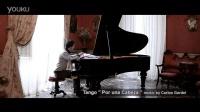 唯美钢琴小提琴重奏 只差一步 Por Una Cabeza 闻香识女人 探戈舞曲