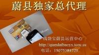 视频: 钱袋宝小精灵新用户注册流程——蔚县运营中心QQ76592444