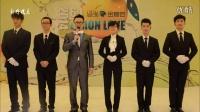 2014年上海一号婚礼司仪团队在万豪酒店超赞主持!