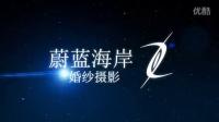 炫光舞动AE字幕模板源文件下载 我图网(139)