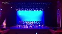 湘潭市赤坚拉丁舞女子集体舞