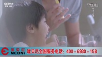 暖贝尼央视CCTV品牌展播——中国碳纤维地暖首选品牌