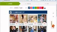 6关联营销投放视频教程
