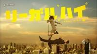 リーガル ハイ2 (Legal High2) [TV特典01-オープニング集] 新垣結衣 堺雅人