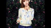 秋装新款小外套蕾丝印花长袖棒球服短款休闲女装韩版修丽1053-2932 ¥80