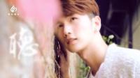 【CHD】陈奕夫Evan-听MV(官方完整版)