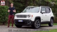 海外试驾 Jeep自由侠小型SUV越野性极佳