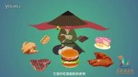血脂异常公益flash宣传动画趣味广告【花木马mg动画】