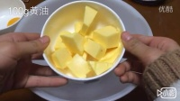 「M」椰蓉星星饼(32)