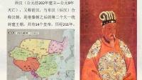 大汉王朝——西汉皇帝赏析