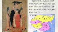 大汉王朝——东汉皇帝赏析