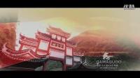 视频: 绥阳招商形象宣传片--钻石配音QQ877796703