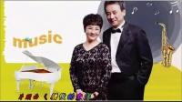 《孙老倔的幸福》片头曲(骄傲的老倔)李琦