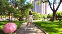 视频: 【菓菓o妖】世界第一的公主殿下-初音未来