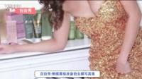 嫩模黄榕自爆曾与陈冠希上床 准备拍全裸写真集
