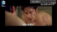 地狱神探(2005)