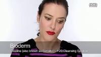 贝德玛卸妆水粉水 眼唇卸妆方法