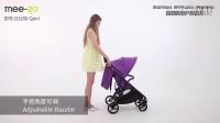 英国mee-go婴儿手推车:丘比特 Qpid