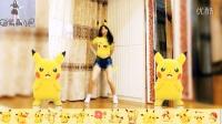 视频: 【紫嘉儿】史上最萌舞伴~皮卡丘的广场舞!