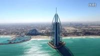 航拍迪拜标志性建筑