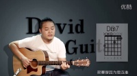 中国好声音 张磊《寂寞是因为思念谁》吉他教学