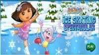 《爱探险的朵拉历险记》★爱探险的朵拉冬季滑冰★朵拉要成为新一代的冰雪王后!4399小游戏