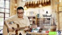 赵雷《吉姆餐厅》吉他教学 大伟吉他