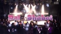 151106 Dal★Shabet -《Hard 2 Love》日本青山出道单曲发售纪念活动