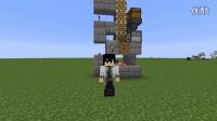 [Minecraft红石小教室]2×4简易橡树场