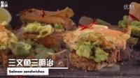 超健康的,牛油果+三文鱼全麦谷物三明治