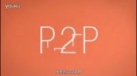 网贷漫谈:P2P到底是什么鬼?小猪理财:平台的安全性至关重要