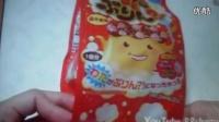 【日本食玩- 可食】棉花糖布丁_标清