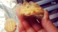低热量 脆脆的椰蓉饼干