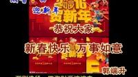 """""""贺新年""""潮剧选段:四海财源滚滚来"""