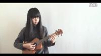 【桃子&鱼仔ukulele教室】If you Bigbang 尤克里里弹唱 By香蕉
