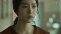韩国电影《人间中毒》未删减激情戏完整版