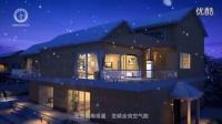 视频: 纽恩泰空气能热水器3D宣传创意篇-贵阳纽恩泰空气能热水器-贵州纽恩泰总代理 贵阳纽恩泰官网