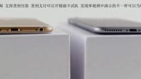 苹果手机裸奔的_手机在线观看-爱奇艺v苹果为女子视频看片苹果图片