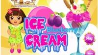 朵拉历险记动画片中文版 朵拉爱探险中文版高清 朵拉的蓝莓冰淇淋