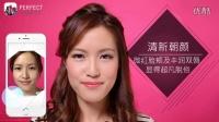 缤纷花漾春妆—「清新朝颜」LOOK彩妆教学