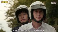 泰国电影《两个爸爸》中英双语预告@天府泰剧_标清