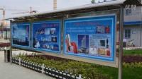 明昇壹城项目欢度五四青年节