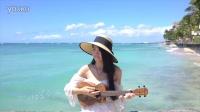 夏威夷拍摄《乌克丽丽-周杰伦》小sa神ukulele