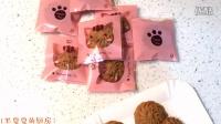 [半夏夏]丹麦黄油曲奇butter cookies#经典红糖蜂蜜饼干