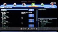 技嘉台式机电脑开启AHCI硬盘模式主板BIOS设置双系统安装方法固态硬盘4K对齐教程。
