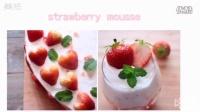 [日本食玩-甜点]草莓慕斯杯-草莓慕斯蛋糕