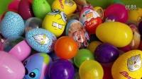 惊喜五彩出奇蛋 健达奇趣蛋 奥特曼海绵宝宝惊喜蛋